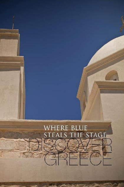 . . . Where Blue Steals The Stage . . .