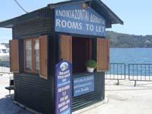SKIATHOS ASSOCIATION OF ROOMS, APARTMENTS & STUDIOS