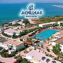 ACHILLEAS BEACH HOTEL