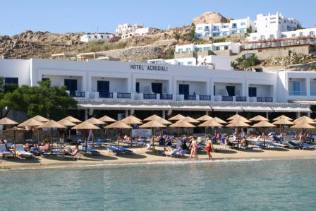 Travel To Mykonos with Stereo Love Edward Maya   6784